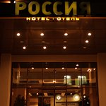 Photo of Hotel Russia