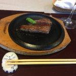 Foto de Yamaichi Bekkan