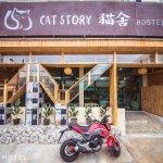 Photo of Cat Story Hotel
