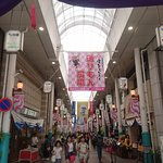 Photo of Kawabatadori Shopping Street