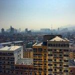 Photo of Ramada Plaza Yiwu