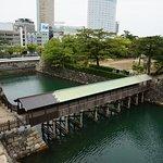 Photo of Tamamo Park