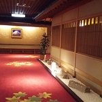 Photo de Kinugawa Grand Hotel Yume no Toki