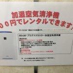 Photo of Hakata Business Hotel