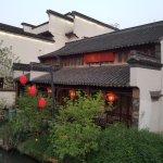 Photo of Confucian Temple Area (Fuzi Miao)