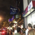 Photo of Blue Note Jazz Club