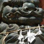 Photo of Atago Shrine