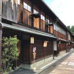 Photo de Higashichaya Old Town