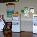 Photo of Tokachimakubetsu Onsen Grandvrio Hotel