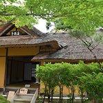 Photo of Tsuruga Castle