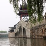 Suzhou Ancient Grand Canal - one of the many bridges