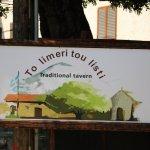 Photo of To Limeri Tou Listi