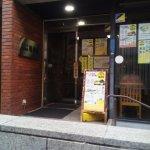 亀井庵という飲食店も有ります