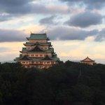 Foto de The Westin Nagoya Castle