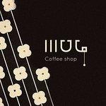 ภาพถ่ายของ Mug Coffee Shop