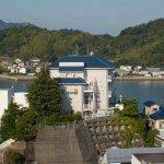 Photo de Nautique Shiroyama