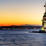 Photo of Maiden's Tower