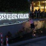 Φωτογραφία: Poseidon Palace Hotel