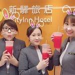 CityInn Hotel - Taipei Station Branch II Photo