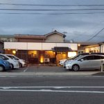 Foto de Ippo