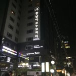 Gangnam Artnouveau City II Foto