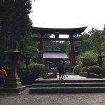 Photo of Kitaguchi Hongu Fuji Sengen Jinja Shrine