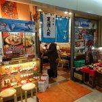 Photo of Teppei, Hiroshima Airport