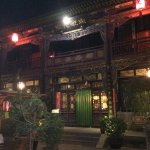 Photo of Hong Hu Hotel