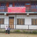 ภาพถ่ายของ Kanchan View Tourist Lodge