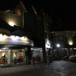 Foto de Hotel Laghetto Premio