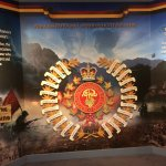 Entrance to The PPCLI Exhibit Area