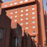 Foto de Sapporo Tokyu REI Hotel