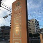 KKR Hotel Hakata Foto