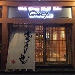 nhà hàng ganeya nhạt bản mang đậm nét văn hóa của nhật bản ,món ăn ngon sasimi tươi sống