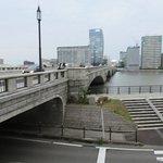 Photo of Bandai Bridge