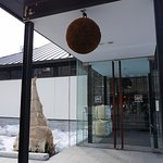 Photo of Chitosetsuru Sake Museum