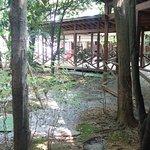 Photo of Bansyoukaku Sikisima