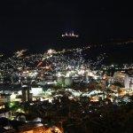 Photo de Nagasaki Nisshokan