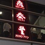 Photo of Din Tai Fung (Shanghai New World)
