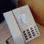 1980's phone
