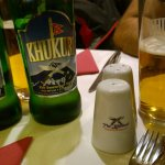 Photo of The Khukuri