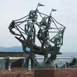 Anjin Memorial Park Photo