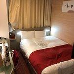 Foto de Hotel Sardonyx Ueno