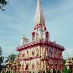 Phuket Chalong Temple