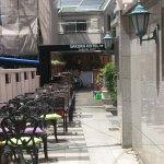 Foto de Sakura Hotel Hatagaya