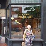 Φωτογραφία: The Ace