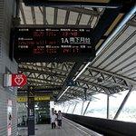 Foto de Taiwan High Speed Rail Taichung Station