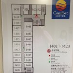 Photo of Comfort Hotel Hiroshima Otemachi