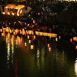 Photo de Hiroshima Peace Memorial Park