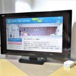 Foto de Hotel New Saitama